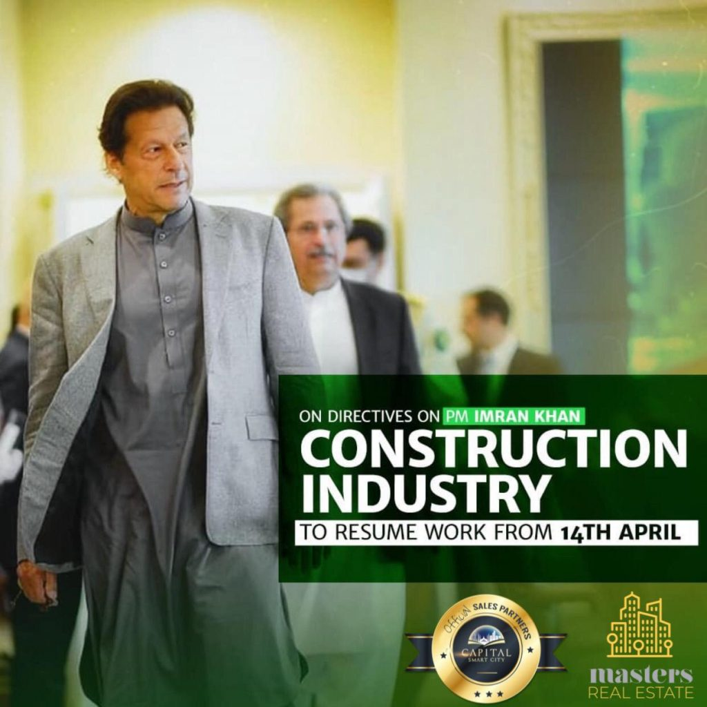 Construction Sector Package announced by Prime Minister Imran Khan