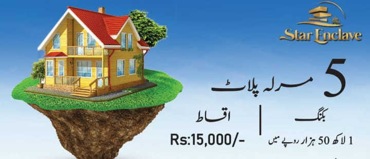 Star enclave islamabad a project of star marketing RDA approved project